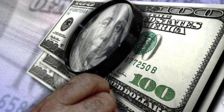 ضبط صاحبي مكتب استيراد وتصدير يتاجران في العملات الأجنبية بالجمالية