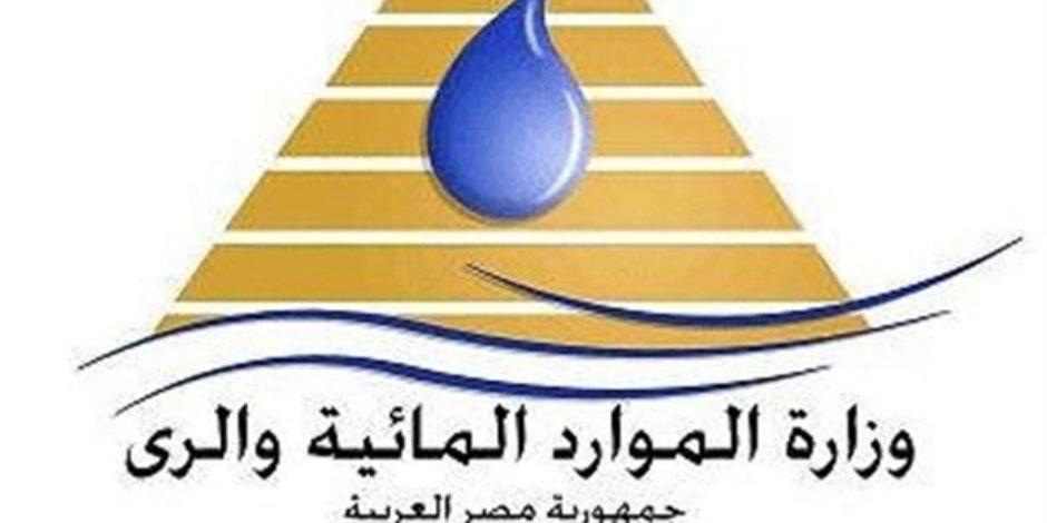 وزارة الري تستعد لاستقبال موسم الشتاء وتتجهز لاستقبال الأمطار