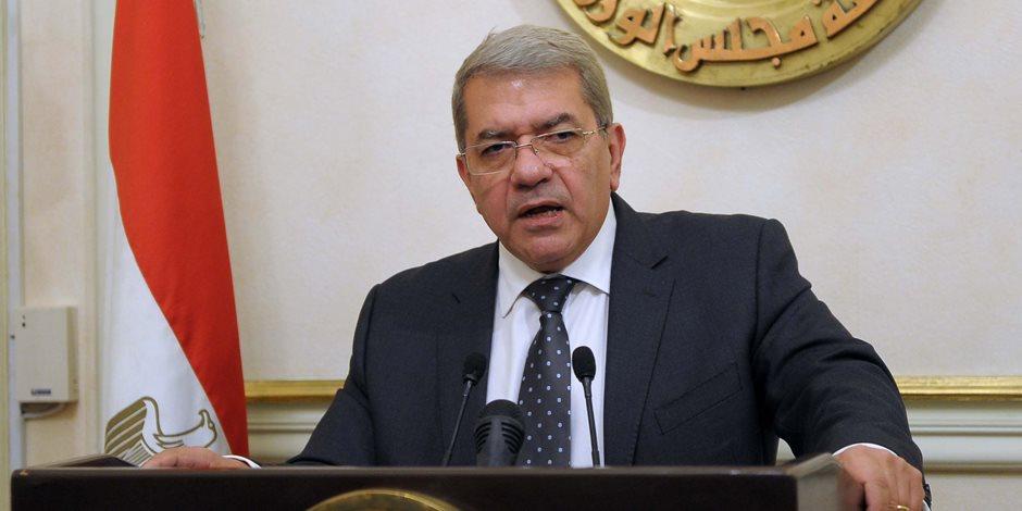 وزير المالية: حجم الطلبات للسندات الدولارية تخطى الـ 7.5 مليار يورو