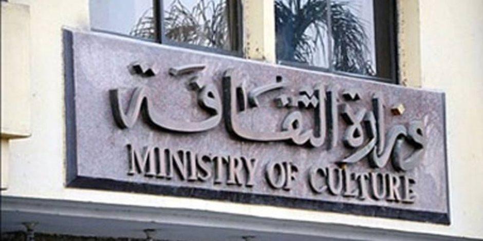 وزارة الثقافة تحتفل بتوثيق تراث مصر الشفهى