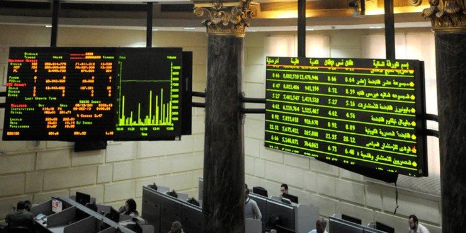 إدارة البورصة توضح إجراءات وشروط القيد