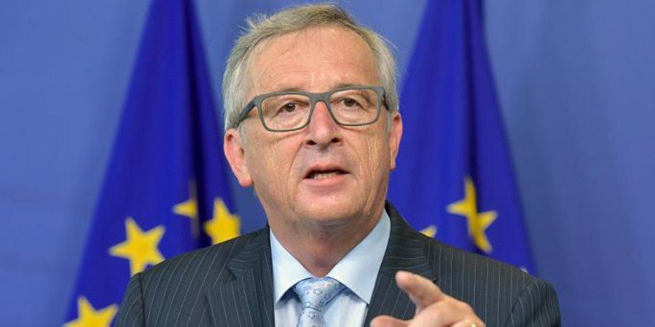 رئيس المفوضية الأوروبية: بريطانيا ستندم على الخروج من الاتحاد الأوروبي