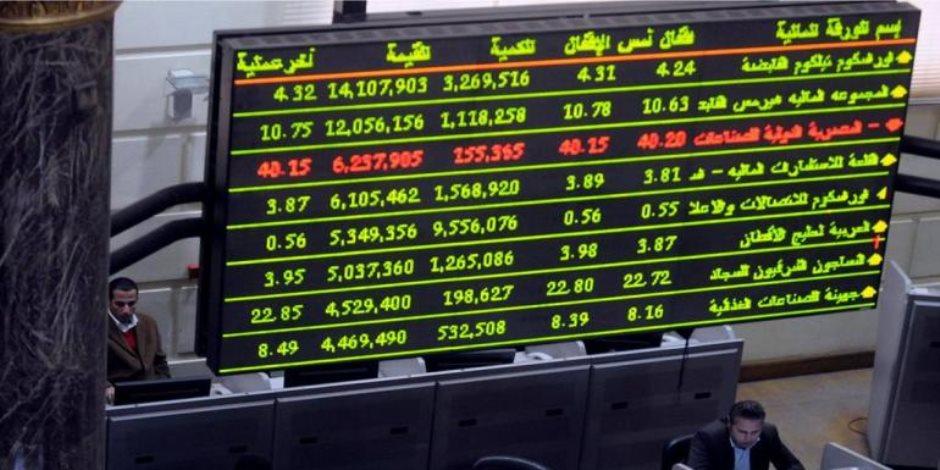 محللون : قطاعي البنوك والعقارات يدعمان صعود البورصة خلال الأسبوع المقبل