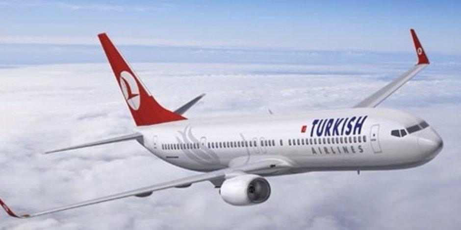 هبوط اضطرارى لطائرة ركاب تركية في كينيا