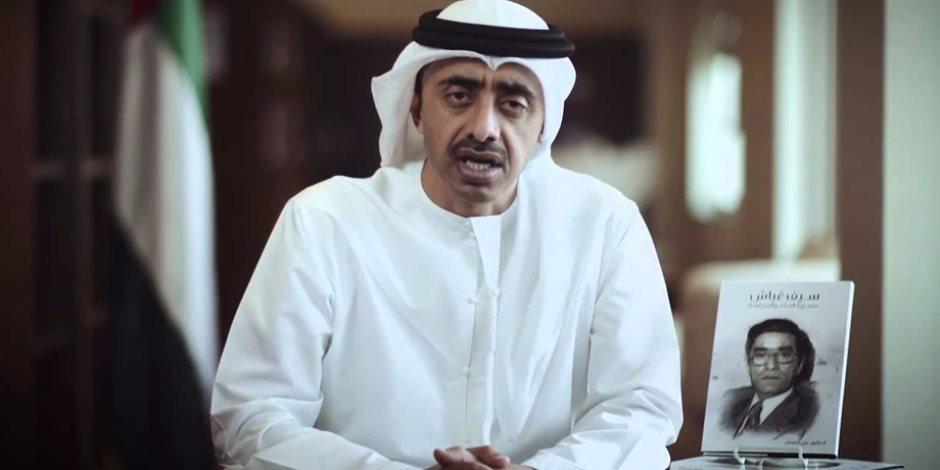 الإمارات لـ لأمانو: ندعم موقف الرئيس الامريكي من برنامج ايران النووي