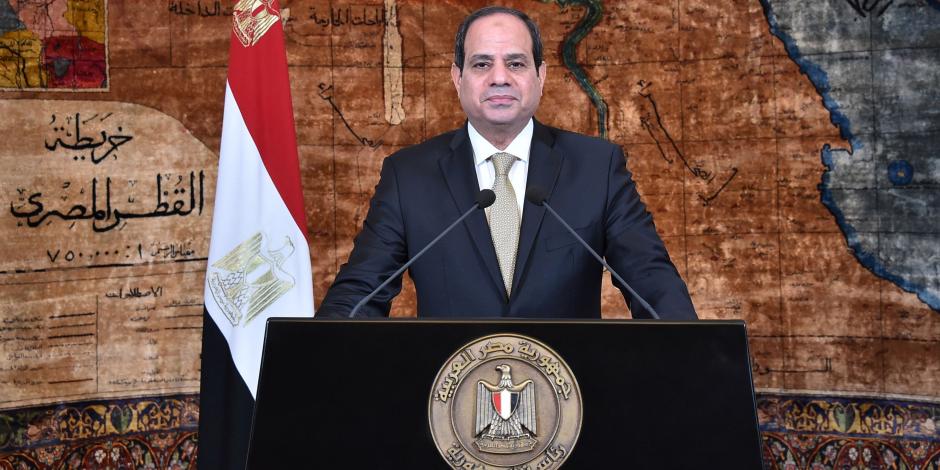 تحت رعاية السيسي.. مصر تستضيف أول مؤتمر للشمول المالي في المنطقة العربية