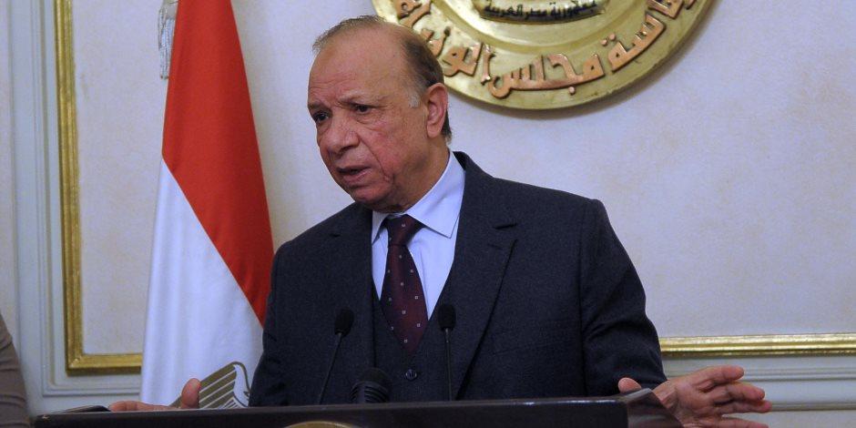 أسماء شهداء حادثة الواحات تُزين شوارع ومدارس القاهرة