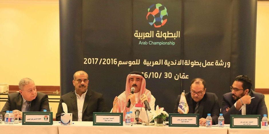 اللجنة المنظمة تستبعد الهلال السوداني من البطولة العربية