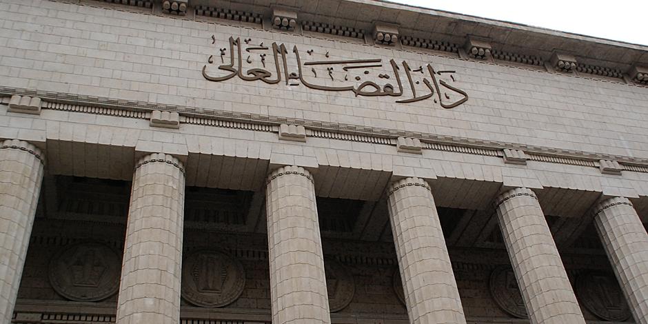 الجريدة الرسمية تنشر قرار إدراج 241 عنصراً من «ولاية سيناء» على قوائم الإرهاب