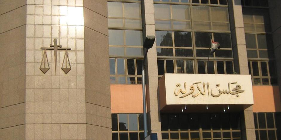 مجلس الدولة ينهى مراجعة مشروع اللائحة الداخلية للأكاديمية الوطنية لمكافحة الفساد