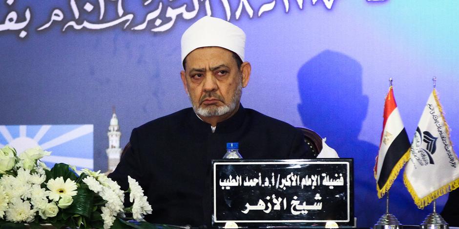 مجلس حكماء المسلمين يعلن رفضه نقل سفارة أمريكا إلى القدس