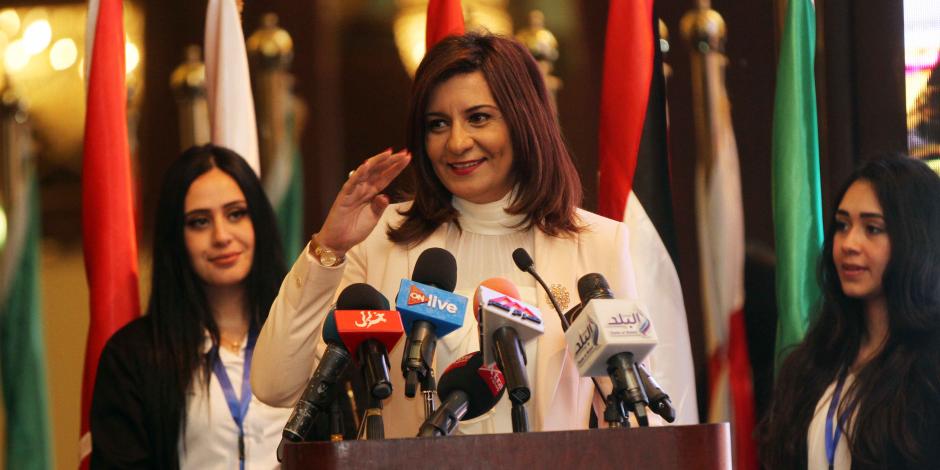 """رسميا.. وزيرة الهجرة تعلن تدشين مؤسسة """"مصر تستطيع لعلماء مصر بالخارج"""""""