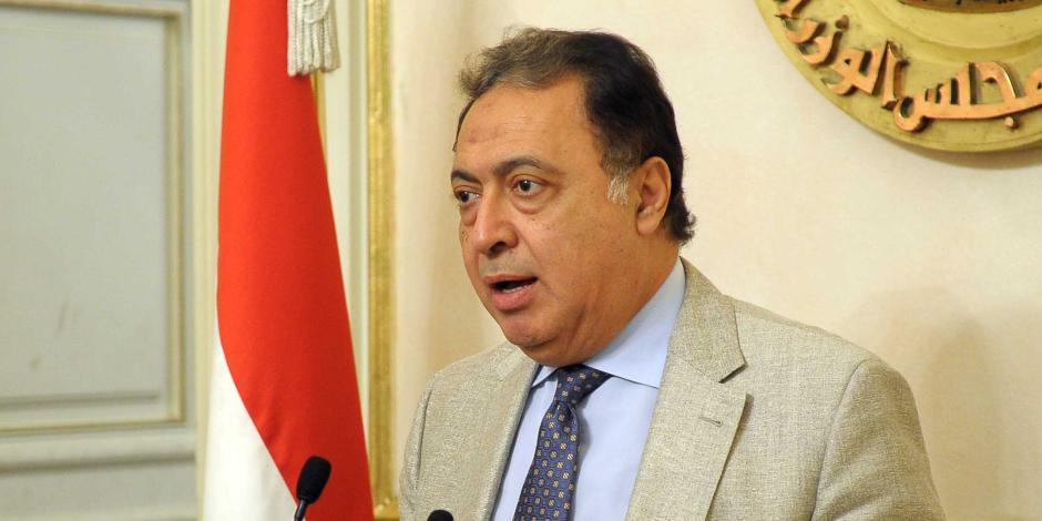 وزارة الصحة: 11 مصابا بحادث السويس مازالوا يتلقون العلاج