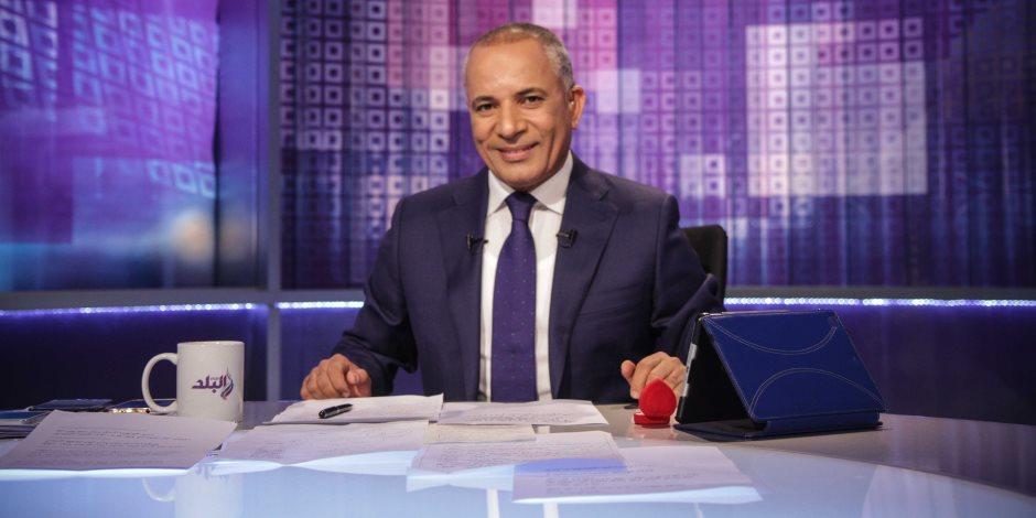 """الفلكى أحمد شاهين : """" صدى البلد """" ستنهى تعاقدها مع أحمد موسى و """" أيامه سودة """""""