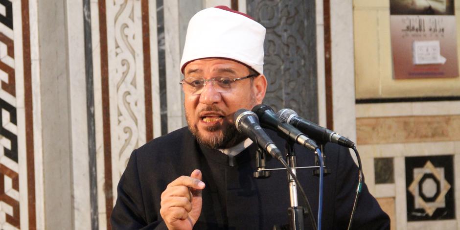 """وزير الأوقاف يلقي خطبة الجمعة بعنوان """"مخاطر التطرف الفكري"""""""