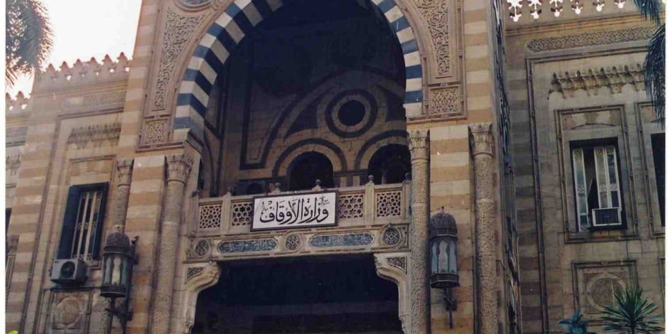 """""""أوقاف الإسكندرية"""" تنظم أمسيات دينية لحماية الشباب من الفكر المتطرف"""