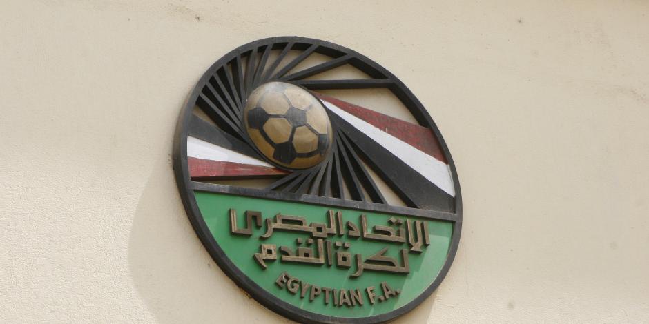 اتحاد الكرة: جدول الدوري واجه مشاكل أبرزها مباريات المصري الإفريقية