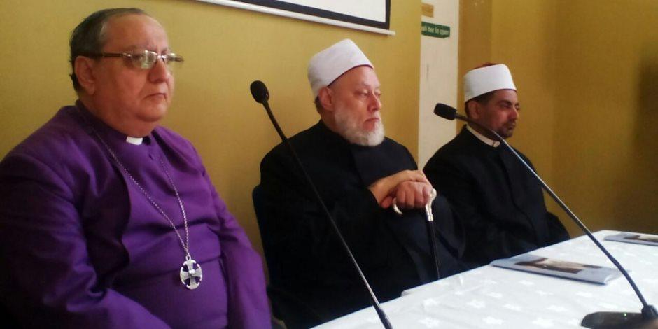 المطران منير حنا: الفكر هو أساس الخطاب الدينى و لابد من حركة إصلاح