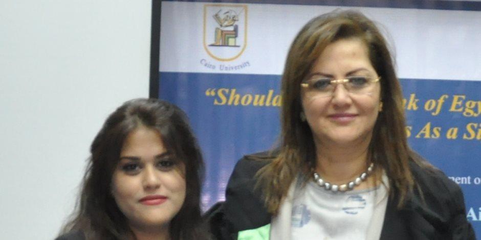 وزيرة التخطيط تناقش رسالة عائشة غنيمي بشأن مقاييس التضخم الأساسي في مصر (صور)