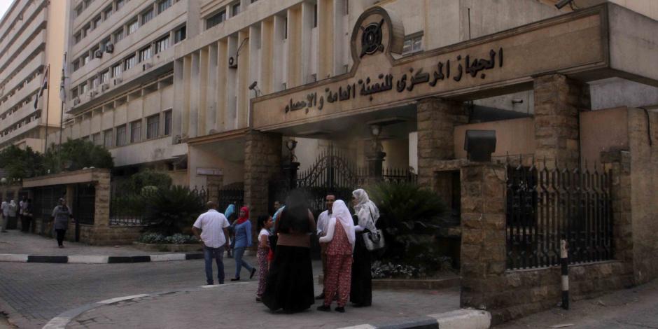 انخفاض عدد سكان مصر ليصل إلى 93 مليون و365 ألف