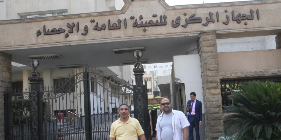 التجارة مع العرب في المرتبة الأولى.. 470.4 مليار جنيه قيمة صادرات مصر الدولية