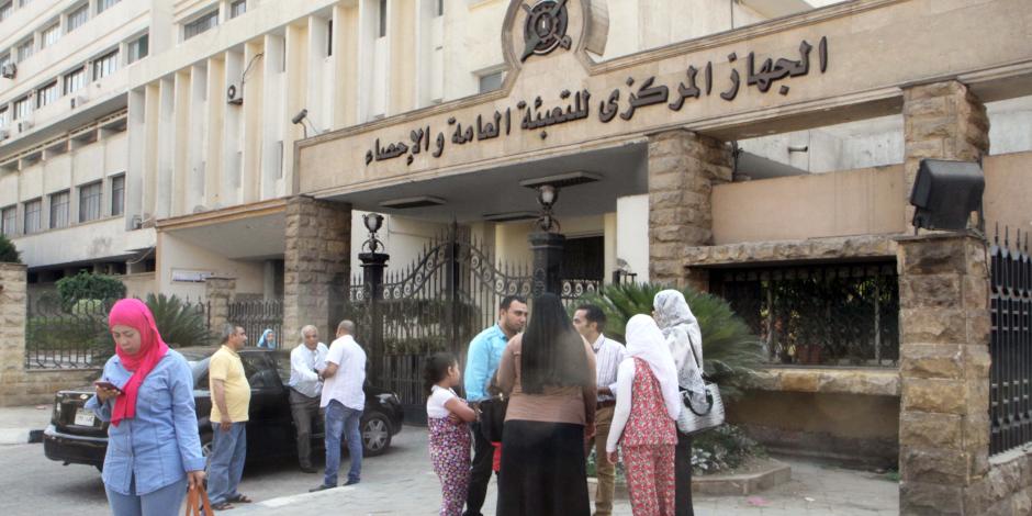 التضخم السنوي في مدن مصر يتراجع إلى 31.9% في أغسطس