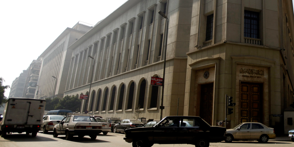 أكثر من 3 آلاف شركة يستفدن من مبادرة البنك المركزى لتسوية الديون المتعثرة