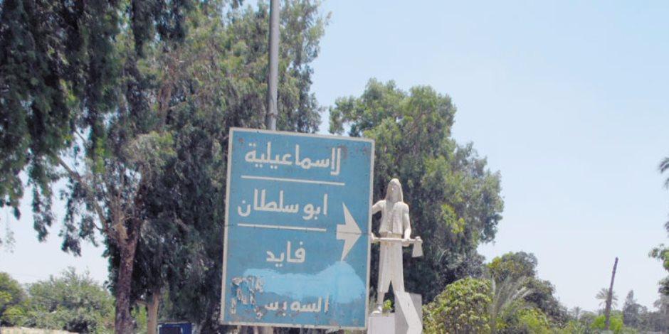 القوات المسلحة تجهض حلم الإخوان فى إقامة مستعمرة داعشية بمزارع الإسماعيلية