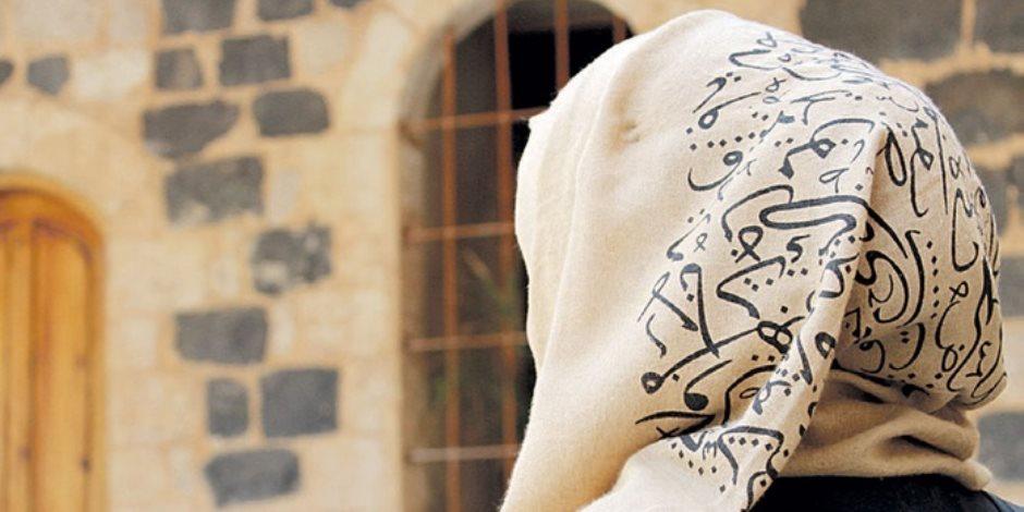 «طرحة وميني جيب».. هل يجوز خلع الحجاب لعدم توافقه مع باقي الثياب؟