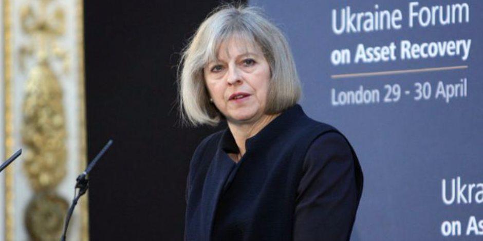 بريطانيا تعلن عن تشريع جديد لمكافحة الإرهاب