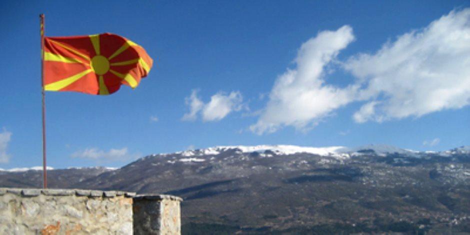 مقدونيا تتوقع تحديد موعد محادثات انضمامها للاتحاد الأوروبى قريبا
