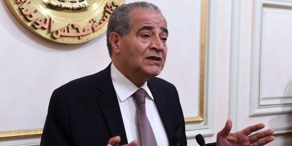 وزيرا التموين والأوقاف يوقعان اتفاقية «لحوم الأضاحي» اليوم