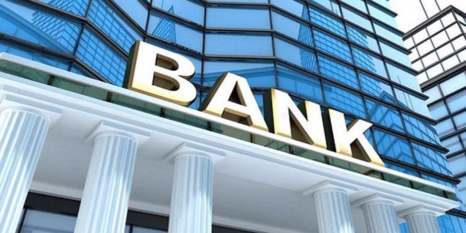 ودائع المصريين تحقق قفزة كبيرة.. 2.1 تريليون جنيه زيادة في ودائع البنوك خلال 4 سنوات