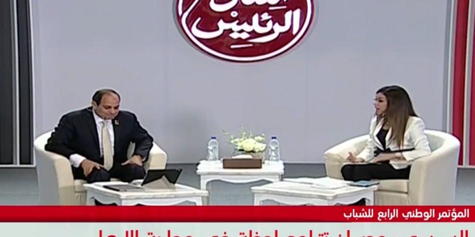 اسأل الرئيس تغلق باب توجيه الأسئلة للسيسي والإجابات خلال فعاليات مؤتمر الشباب