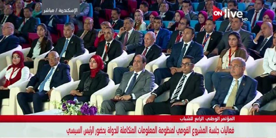 برلمانيون: الشباب المصري يقود رحلة المستقبل من خلال المؤتمر الوطني