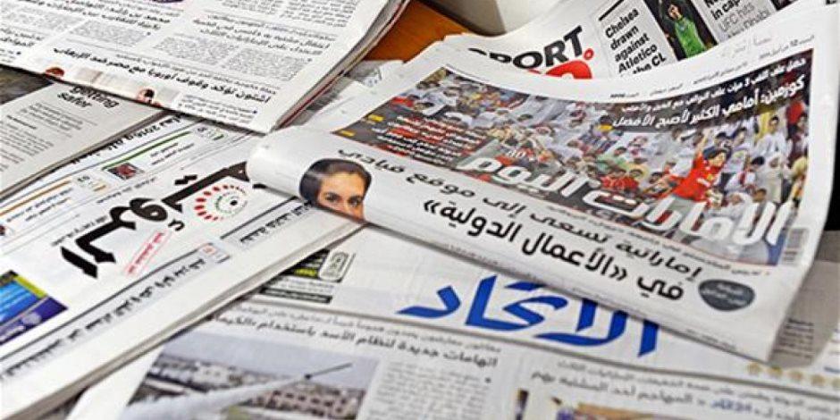 الصحف الاماراتية عن حادث العريش : لا يجرؤ أحد أن يلوم مصر على ما تتخذه ردا على الجريمة الارهابية البشعة بسيناء