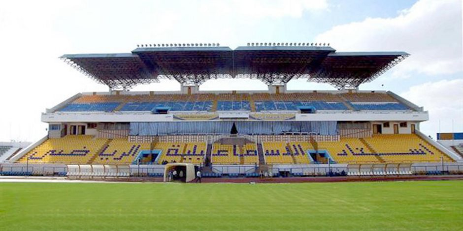كيف تصل استاد الإسماعيلية لحضور مباريات أمم أفريقيا (صور)