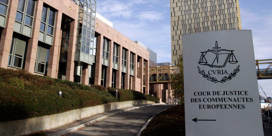 محكمة العدل الأوروبية: بولندا انتهكت القوانين بقطع الأشجار في غابة بيالوفيزا
