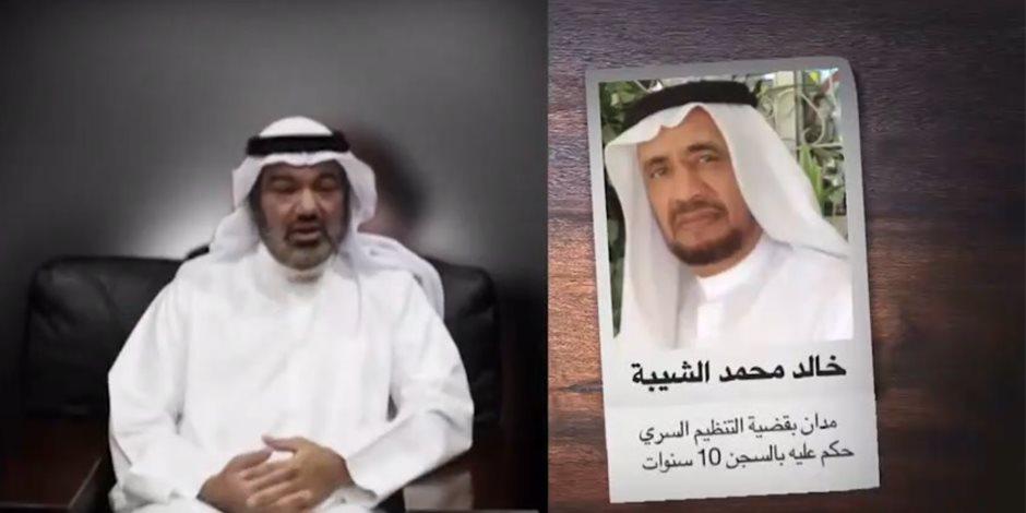 تلفزيون الإمارات يعرض اليوم الملفات القطرية لإسقاط «التعاون الخليجي» (فيديو)