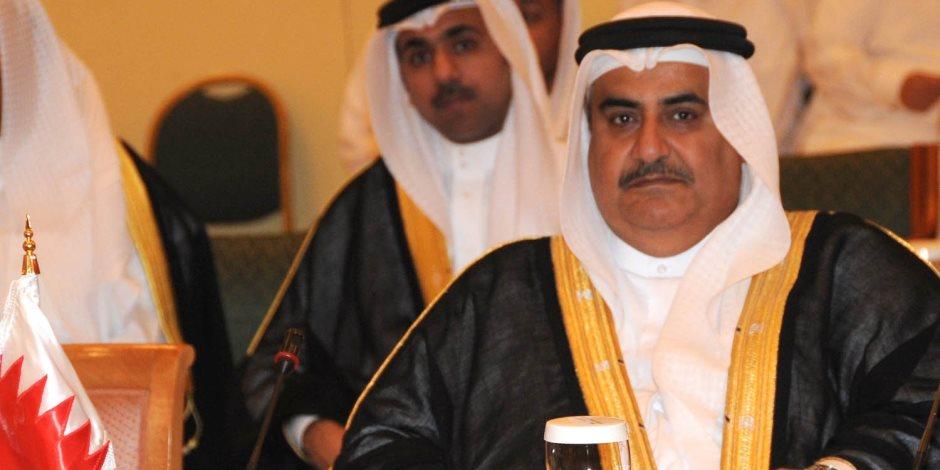 وزير الخارجية البحريني: متلزمون بالعمل الجماعي مع حلفائنا العرب لمواجهة الإرهاب