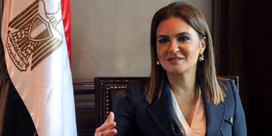 اليورومني يناقش سبتمبر المقبل الفرص الاستثمارية في مصر