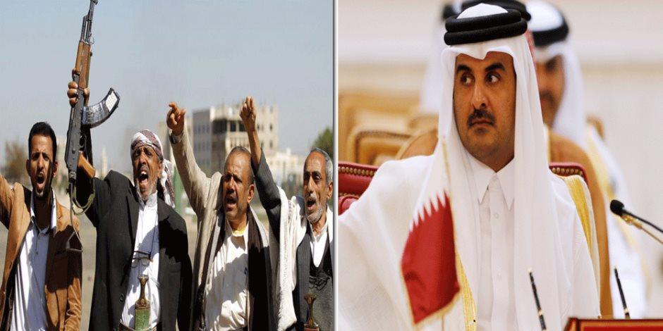 كيف تآمرت قطر على الشعب اليمني؟.. قصة 500 مليون دولار من الدوحة للحوثيين