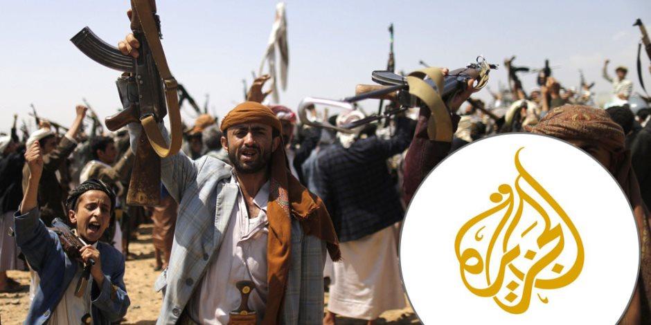 4 أعوام على احتلال صنعاء.. قطر دعمت الحوثيين بوسائل تجسس والتمويل