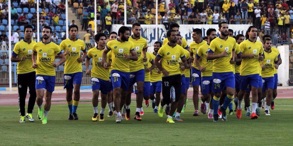 الإسماعيلي يطلب حكام دوليين في مباراة المصري