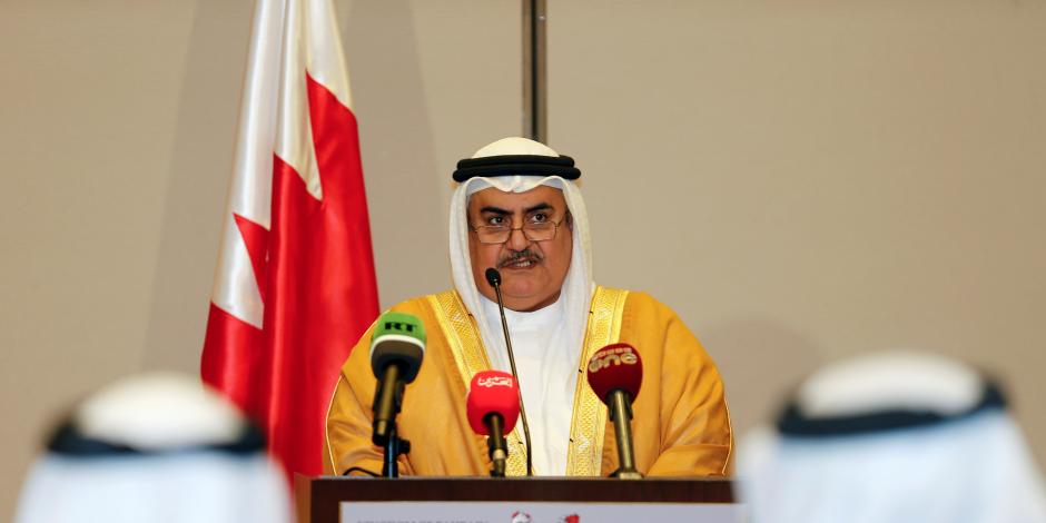 البحرين تفضح مساعي قطر لتدويل قضية الحج