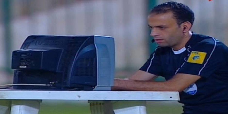 حكم الفيديو في الملاعب المصرية تجربة قتلها اتحاد الكرة