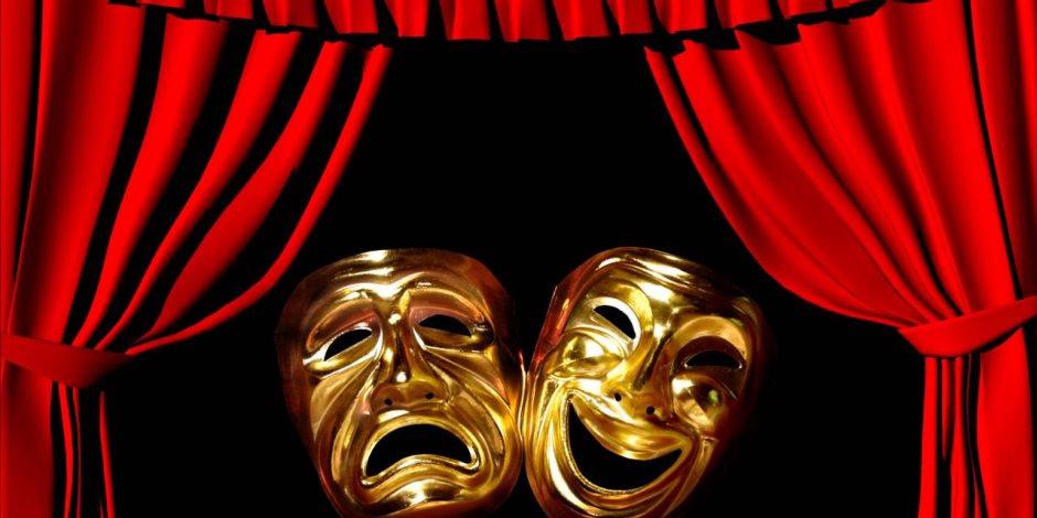 14 مسرحية وفعالية ثقافية تنظمهم وزارة الثقافة الليلة