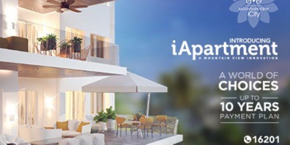 """""""i Apartment"""" أحدث مشروعات ماونتن فيو حديث السوق العقاري المصري"""