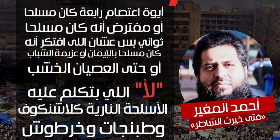 محطات دموية في اعتصام رابعة المسلح.. من خطف وتعذيب المواطنين إلى الاستعانة بعناصر تركية قطرية