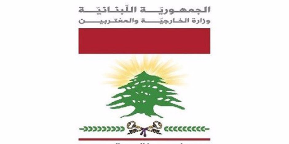 """بريطانيا لـ""""لبنان"""": ندعم سيادتكم"""